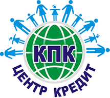 "КПКГ ""Центр Кредит"""